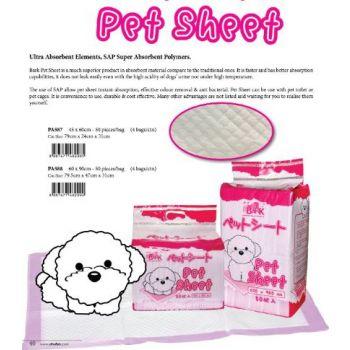 Bark Pet Sheet 50pcs (900x600mm)