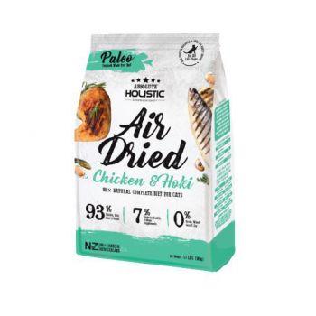 Absolute Holistic Air Dried Cat Diet - Chicken & Hoki 500g