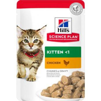 Science Plan Tender Chunks In Gravy Kitten Wet Food  Chicken Pouches (12x85g)