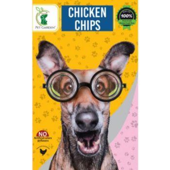 PET GARDEN - NATURAL CHICKEN CHIPS (60G)