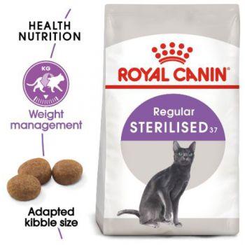 Royal Canin Cat Dry Food Sterilised 2 KG